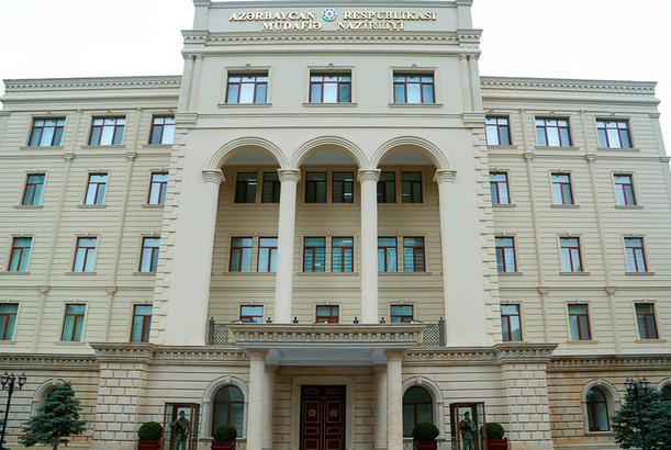 Заявление Министерства обороны Азербайджана