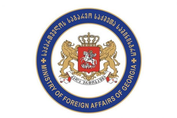"""Georgian Foreign Ministry issues statement on illegal """"elections"""" held in Nagorno-Karabakh"""